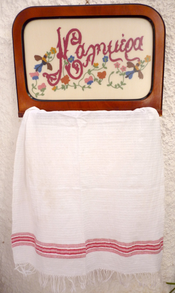 "Vintage handmade embroidery ""Good morning"""